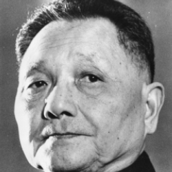 Author Deng Xiaoping