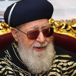 Author Ovadia Yosef