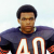 Author Gale Sayers