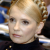 Author Yulia Tymoshenko