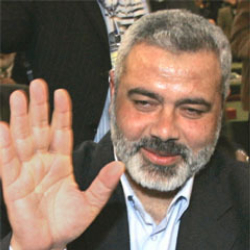 Author Ismail Haniyeh