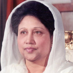Author Khaleda Zia