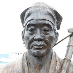 Matsuo Basho ap world history