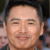 Author Chow Yun-Fat