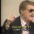 Author Hayden Fry