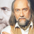 Author Mick Fleetwood
